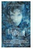 La dama en el agua