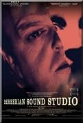 ¿Para cuándo Berberian SoundStudio?