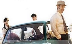 Javier Cámara protagoniza Vivir es Fácil con los Ojos Cerrados, uno de los trece estrenos que proyectará el Gaumont.