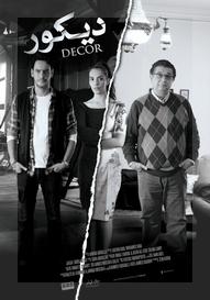 Decor compite con otros largometrajes en el 5° LatinArab.