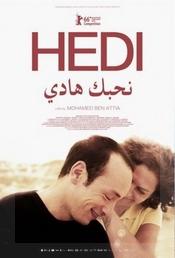 La ficción de Mohamed Ben Attia participó de la competencia internacional del 18º BAFICI.