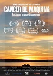 El documental de Cohen Arazi y Binetti se estrenó el jueves pasado en el cine Gaumont.