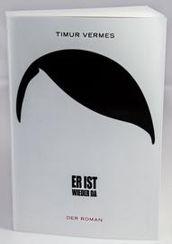 La tapa del libro original inspiró el afiche del film.