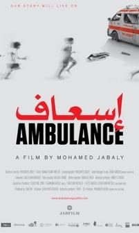 De Mohamed Jabaly.