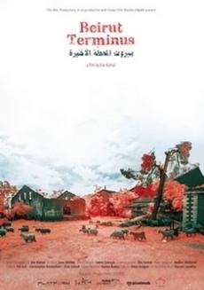 De Elie Kamal.