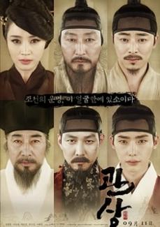 De Jae-Rim Han.